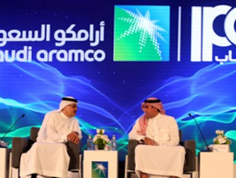 Amin H. Nasser, president and CEO of Aramco, and Yasser al-Rumayyan, Saudi Aramco's chairman, attend a news conference at the Plaza Conference Center in Dhahran, Saudi Arabia, November 3 (Reuters/Hamad I Mohammed)